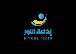 Al-Nour FM - 91.7 FM