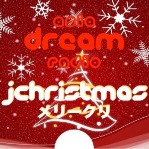J-Pop Christmas