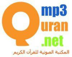 Maher Almuaqli  ماهر المعيقلي