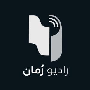 Radio Romaan