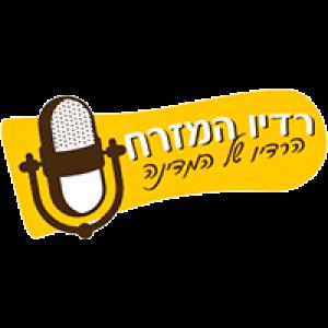 Radio Hamizrah