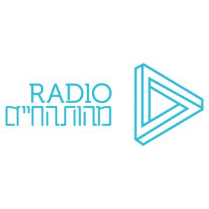 EOL Radio