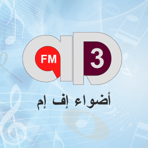 Adwaafm3