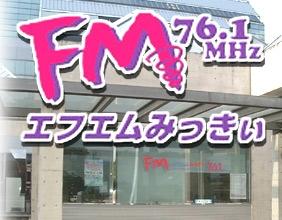JZZ7AH-FM - 76.1 FM Miki