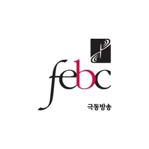 HLDZ - FEBC 포항극동방송 FM 90.3 FM