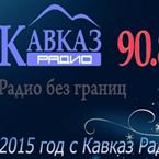 Кавказ Радио