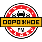 Дорожное радио Омск