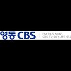 영동 CBS FM