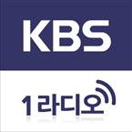 KBS 1 Radio