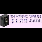 KBIC Radio