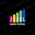Radio Jijel - 89.9 FM
