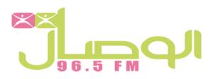 Al Wisal - 96.5 FM