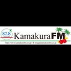 鎌倉エフエム ( Kamakura FM )