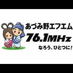 あづみ野FM