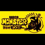 ラジオモンスター