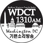 WDCT 1310 AM