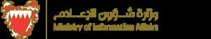 Bahrain Quran 106.1 FM