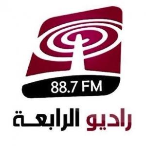 راديو الرابعة ( The Fourth Radio - 88.7 FM)