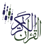 Quran Kareem 88.2 - FM