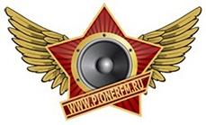Пионер ФМ - 94.0 FM