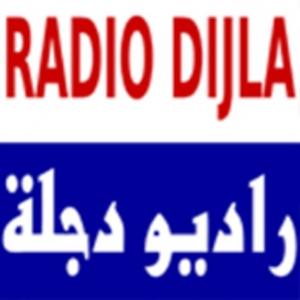 Radio Dijla - 88.2 FM