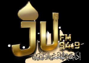 JUFM 94.9 FM