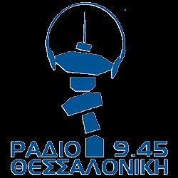 Radio Thessaloniki - 94.5 FM