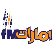 Emarat FM - 95.8 FM