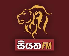 Siyatha FM - 98.2 FM