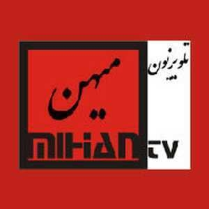 Mihan Radio
