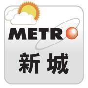 Metro Finance - 104.0 FM