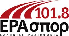 ERT Erasport - 101.8 FM