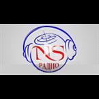 Радио NS - 106.0 FM (Radio NS - 106.0 FM)