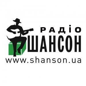 Radio Chanson Odessa 91.8 FM