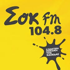 104.8 Sok FM