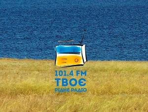 Tvoe Radio - Твоэ Радiо 101.4 FM