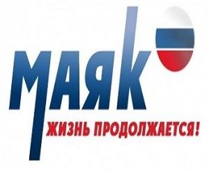 Маяк - 103.4 FM (Radio Mayak - 103.4 FM)
