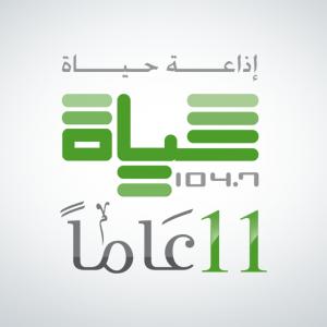 RADIO HAYAT FM