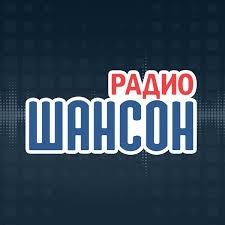 Radio Chanson - Moscow