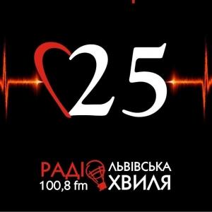 Радiо Львiвська Хвиля - Lviv Wave Radio 100.8 FM