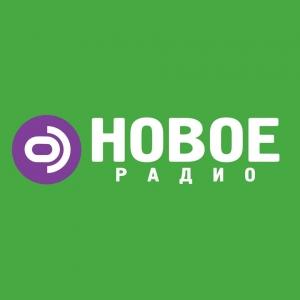 Novoe Radio- 98.4 FM