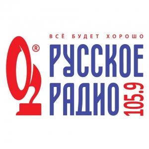 Russkoe Radio Moldova