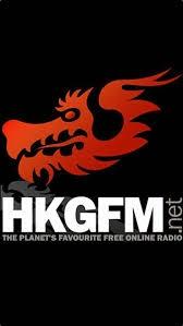 HKGFM Classics Rewind