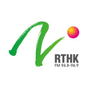 RTHK Radio 2 - 香港電台第二台 94.8 FM