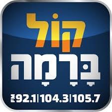 Radio Kol-Barama FM