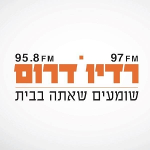 Radio Darom 96.0 FM