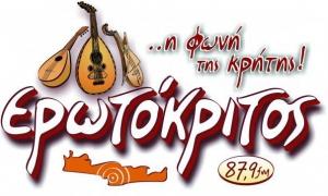 Erotokritos Radio- 87.9 FM