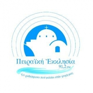 Piraiki Ecclesia- 91.2 FM