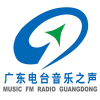 Guangdong Music fm Radio 99.3 FM