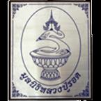 FM94.75 WatNaiRong- 94.75 FM